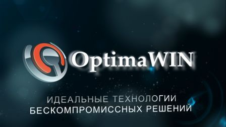 OptimaWIN 8 by Altec